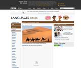BBC Quick Fix - Arabic Essential Phrases